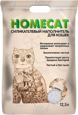 HOMECAT Стандарт силикагелевый наполнитель для кошачьих туалетов без запаха 12,5л