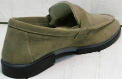 Лоферы туфли женские без каблука Osso 2668 Beige.