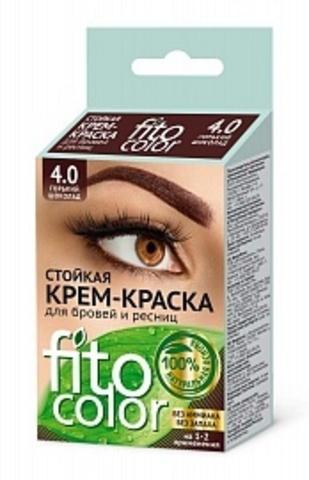 FITOкосметик Стойкая крем-краска ГOP.ШОКОЛАД д/бровей и ресниц (2прим)2х2мл, Fitocolor