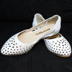 Кожаные балетки летние Evromoda 286.85 Summer White.