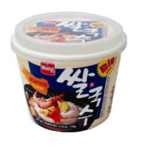 https://static-sl.insales.ru/images/products/1/7001/181107545/rice_noodles_seafood_flavour.jpg