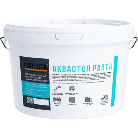 Perfekta Аквастоп Паста, 5 кг - Гидроизоляция готовая эластичная