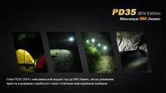 Карманный фонарь Fenix PD35 (2014 Edition) Cree XM-L2