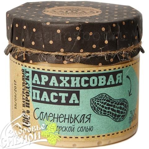 Арахисовая паста Солененькая с морской солью, 300 г