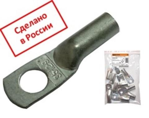 Наконечник медный луженый ТМЛ 185-20-21 ГОСТ 7386-80 TDM