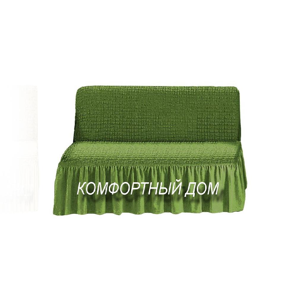 Чехол на диван, без подлокотников изумруд