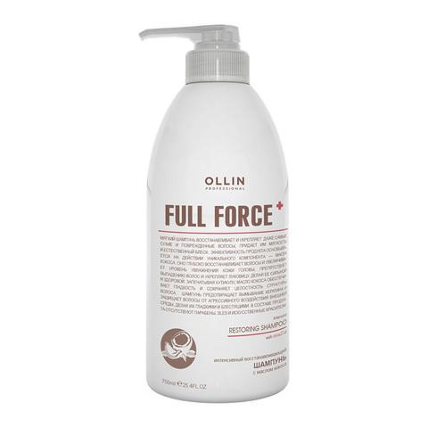OLLIN PROFESSIONAL FULL FORCE Интенсивный восстанавливающий шампунь с маслом кокоса 750 мл