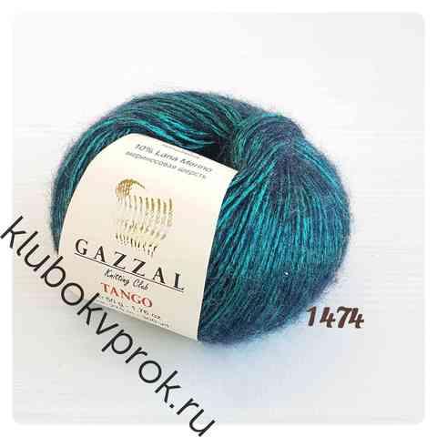 GAZZAL TANGO 1474, Изумруд