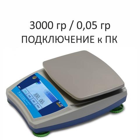 Весы лабораторные/аналитические Mertech 123 АCF-3000.05 SENSOMATIC TFT, RS232/USB, 3000гр, 0,05гр, 196х150, с поверкой, высокоточные