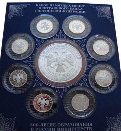 Набор Министерства из 8 монет + жетон Манифест Александр I. 2002 год. Серебро. В официальном буклете