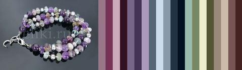 некоторые варианты цветового сочетания браслета из флюорита и одежды