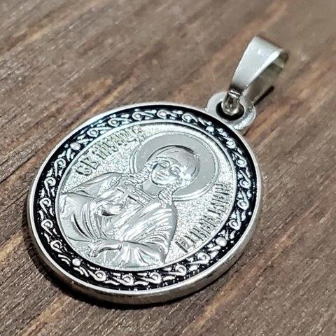 Нательная именная икона святая Маргарита с серебрением кулон медальон с молитвой