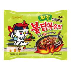 Лапша быстрого приготовления Samyang острая со вкусом курицы 140 гр