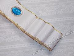 Лента репсовая Белая с люрексовой золотой каймой 38 мм (намотка 10 м)