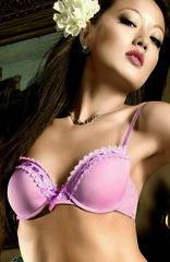 Розовый бюстгальтер с кружевной тесьмой Dolce Vita (BS)