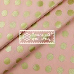 Ткань для пэчворка, хлопок 100% (арт. MM1001)