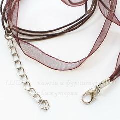 Шнур с замком и цепочкой коричневый (капрон + вощеный шнур) 42 см