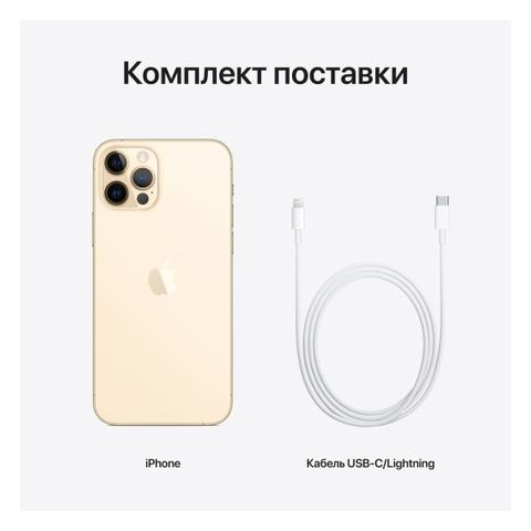 Купить iPhone 12 Pro Gold в Перми