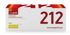 Картридж CF212A желтый (131a) для HP LaserJet Pro 200 M251n / MFP M276n / M276nw
