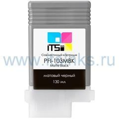 Картридж PFI-103 Black 130 мл
