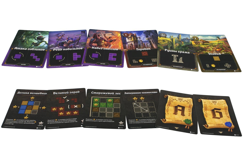Настольная игра Картографы - карточки