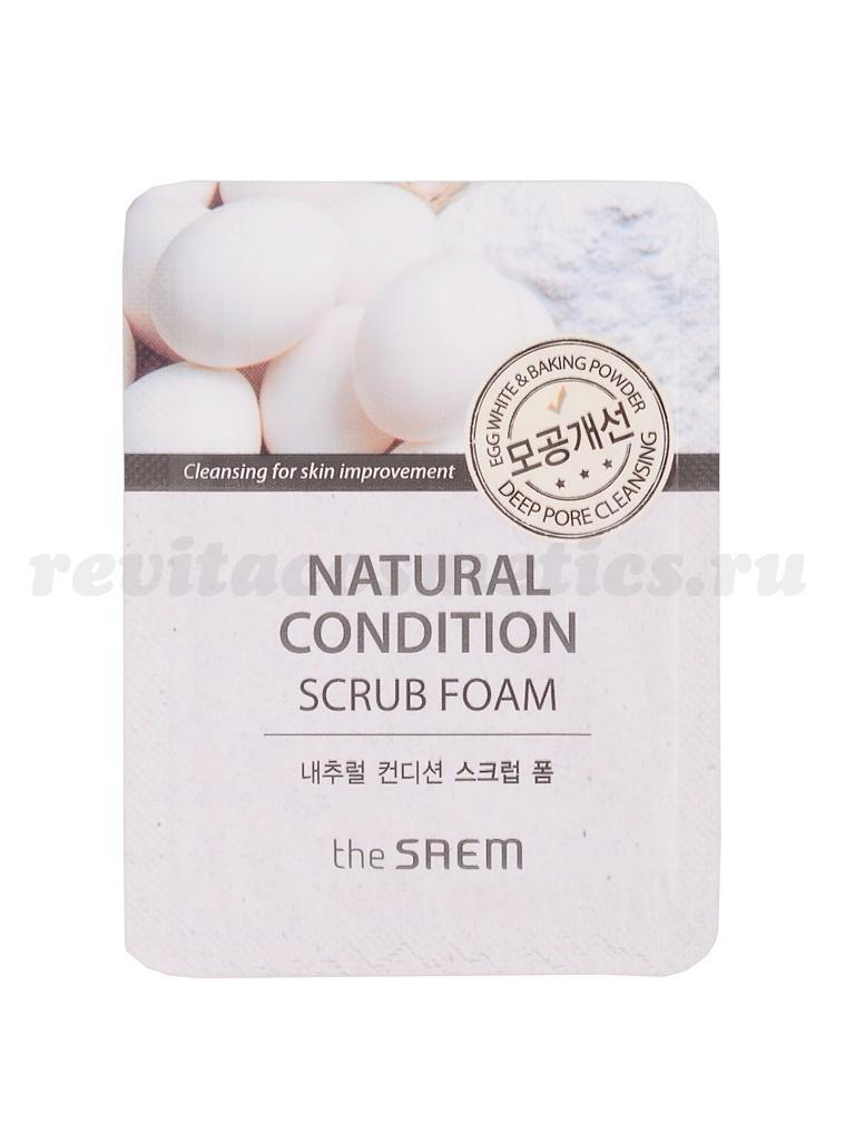 Пенки для умывания Пенка-скраб для умывания пробник Natural Condition Scrub Foam (2.5ml) i16333_1476986616_5.jpg