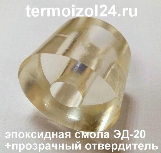 эпоксидная смола ЭД-20 и прозрачный отвердитель