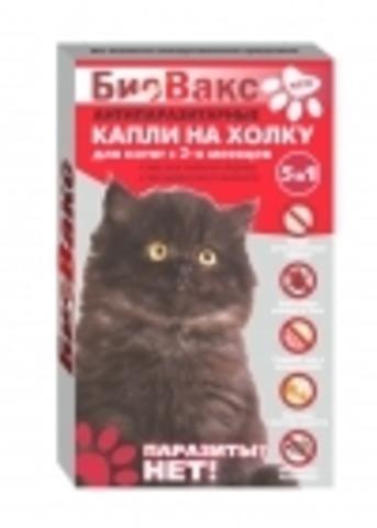Биовакс капли для котят 2 пипетки