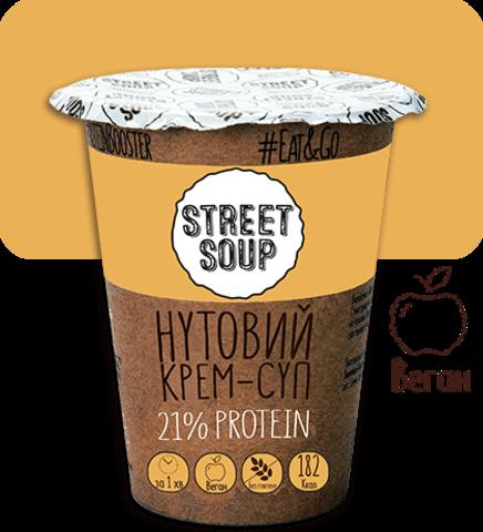 Нутовый крем-суп, 50 гр.