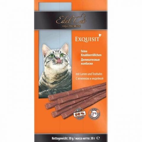 Лакомство Edel Cat для кошек. Жевательные колбаски с ягненком и индейкой 1 уп