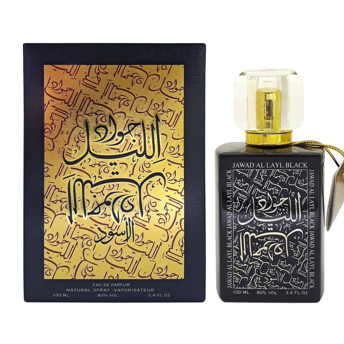 Пробник для Jawad al Layl Black  Джавад аль Лайл Черный 1 мл спрей от Халис Khalis Perfumes
