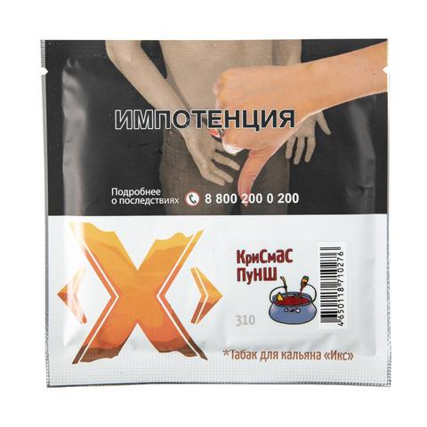 Табак X Икс Крисмас пунш (Глинтвейн) 50 г