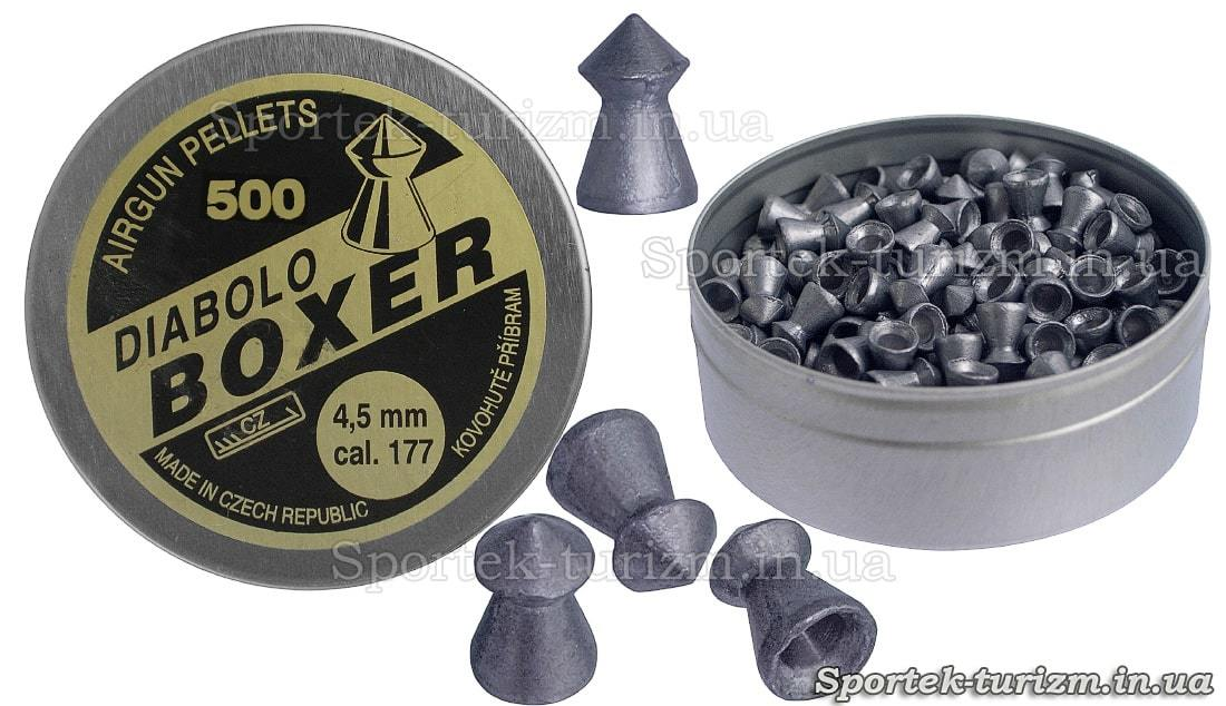 Пули пневматические Kovohute Boxer 4,5 мм (0,177