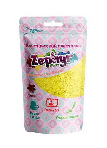 ZEPHYR (Зефир) - кинетический пластилин, дой-пак 75 гр, цвет МИКС