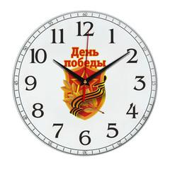 часы День победы 9 мая 9-007