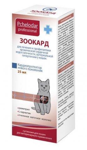 Зоокард суспензия для кошек 25 мл