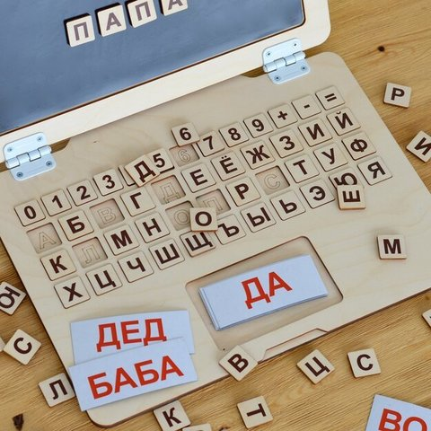 Ноутбук-Алфавит RADUGA KIDS, 3+
