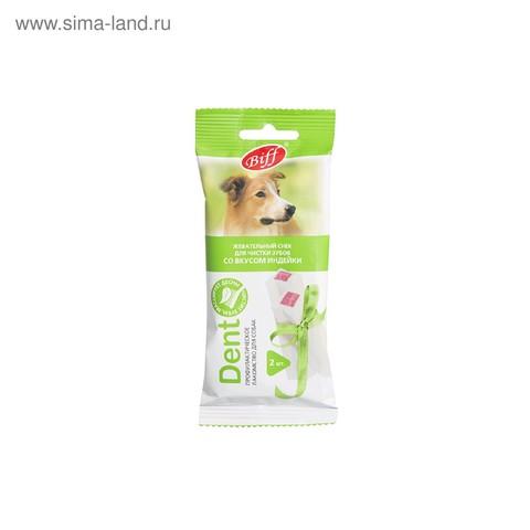 Titbit Dent Лакомство для собак средних пород жевательный снек со вкусом индейки