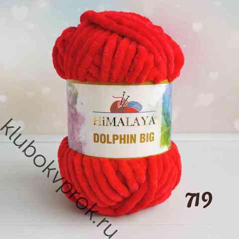 HIMALAYA DOLPHIN BIG 76719, Красный