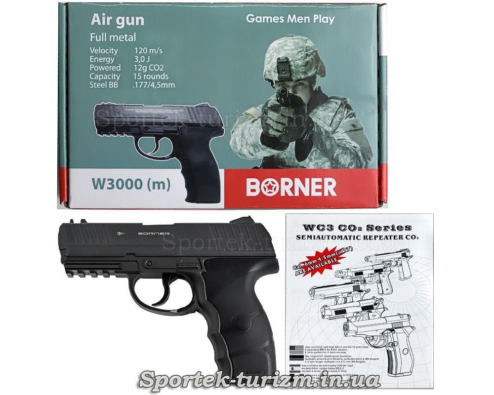 Комплектація газобалонного пневматичного пістолета Borner W3000M калібру 4,5 мм