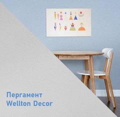 Стеклообои Wellton Decor WD854 Пергамент