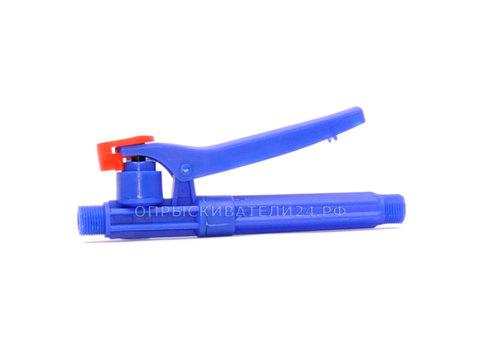 Ручка пластиковая РП2 для опрыскивателей