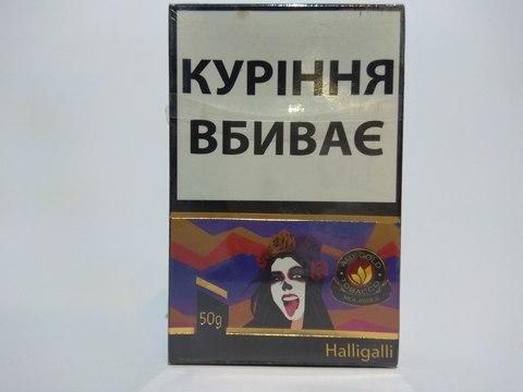 Табак для кальяна AMY Gold Halligalli 50 гр