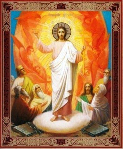 Икона Воскресение Христово (сжатая картинка)