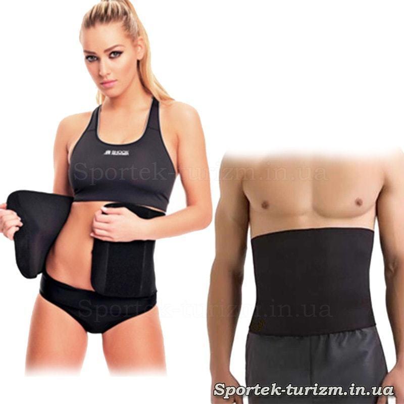 Як одягати пояс для схуднення