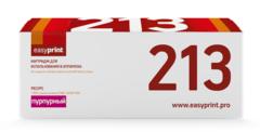 Картридж CF213A пурпурный (131a) для HP LaserJet Pro 200 M251n / MFP M276n / M276nw