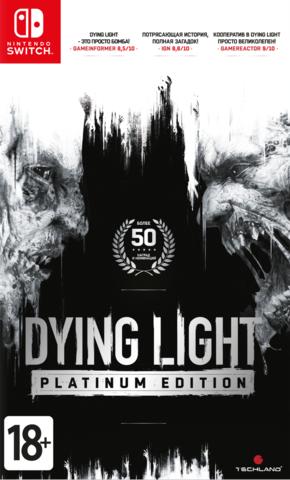 Dying Light: Platinum Edition (Nintendo Switch, русские субтитры)