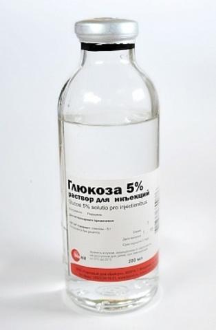 Глюкоза 5% 200 мл.