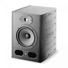 Focal Alpha 65 активный студийный монитор