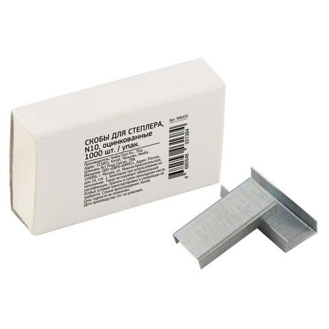 Скобы для степлера N10 Attache Economy (1000 штук в упаковке)